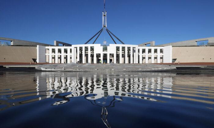 'PCC destrói democracia e liberdade': Declaração ao Subcomitê Australiano de Direitos Humanos