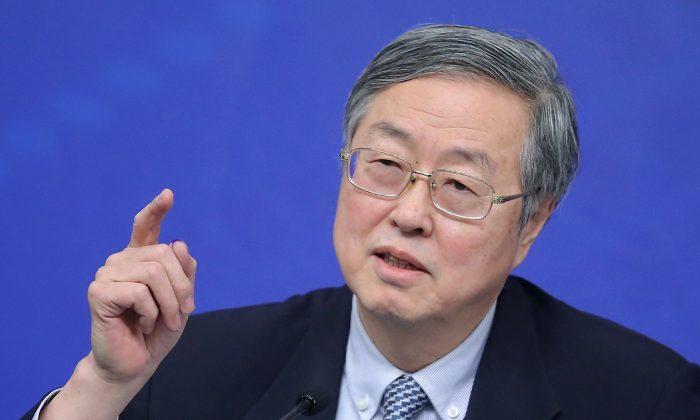 Banco Central da China declara que todas atividades relacionadas à criptomoedas são ilegais