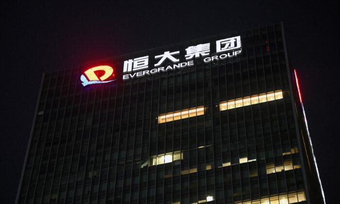 Inadimplência da Evergrande pode abalar toda economia chinesa