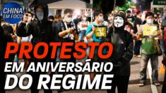 Manifestações em dia de fundação do Regime Chinês