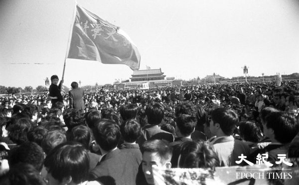 Students in Tiananmen Square protests