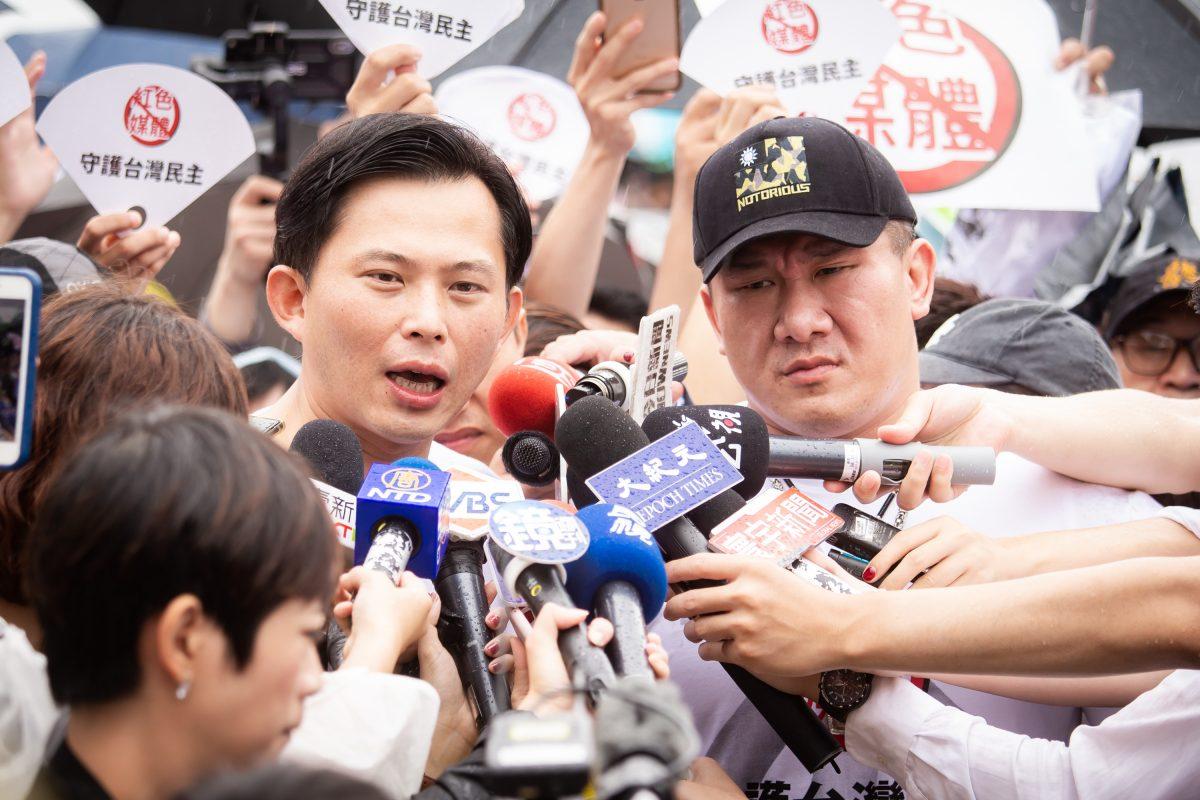 huang and chen taiwan rally