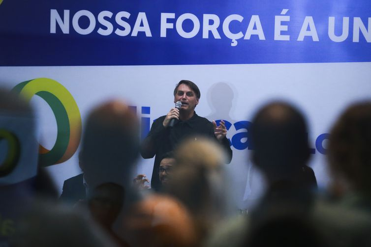 O presidente Jair Bolsonaro participa de evento do partido Aliança pelo Brasil