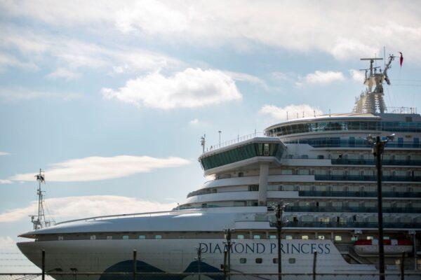 japan cruise ship diamond princess