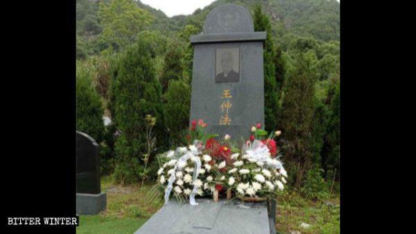 """Os caracteres chineses que significam """"pai"""" foram removidos da lápide"""