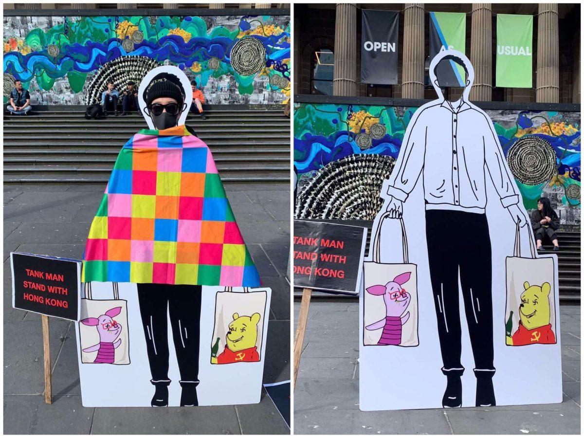 Banners Tank Man criados pelo Zoo para comemorar o Incidente de 4 de junho (Cortesia de Zoo)
