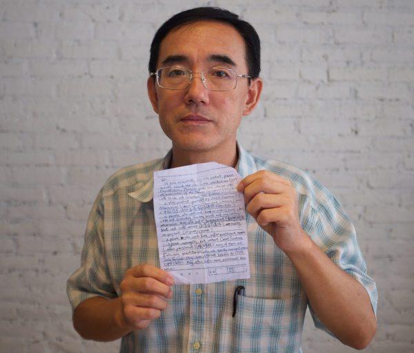 Sun Yi segurando a carta de SOS que ele escreveu e que após viajar ao redor do mundo voltou para ele (Cortesia: Flying Cloud Productions)