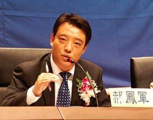 Ex-oficial chinês Hao Fengjun que desertou para a Austrália em uma foto de arquivo (The Epoch Times)