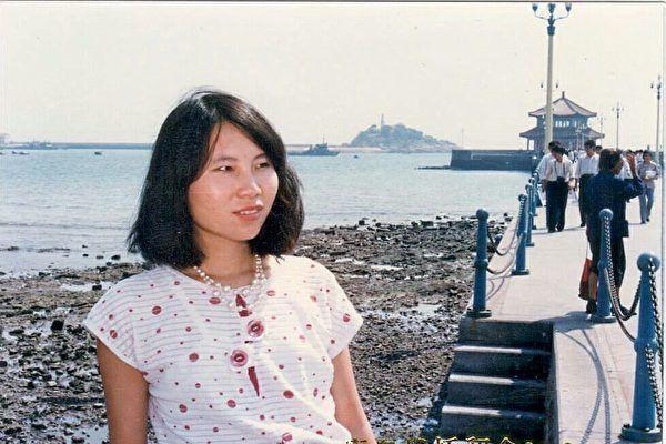 Sun Qian, praticante do Falun Dafa que está detida ilegalmente na China desde fevereiro de 2017, em uma foto sem data (The Epoch Times)