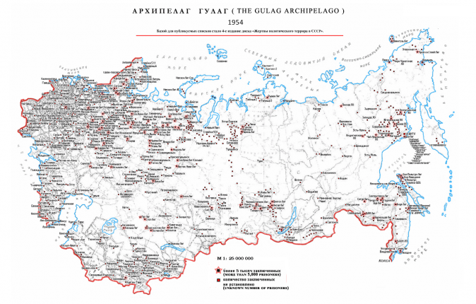 """A map entitled """"the Gulag Archipelago"""" showing the locations of Soviet forced labor camps and concentration camps in 1954, a year after Stalin's death."""