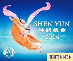 Banner Shen Yun Performing Arts 2014