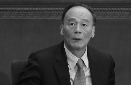 Wang Qishan, um membro do Comitê Permanente do Politburo da China, assiste a sessão de abertura do Congresso Popular Nacional, no Grande Salão do Povo, em 5 março de 2014, em Pequim. Um discurso de Wang no fim de agosto visou os aliados do ex-líder chinês Jiang Zemin (Feng Li/Getty Images)