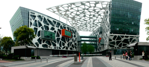 A sede do grupo Alibaba, em Hangzhou, China (WikimediaCommons)